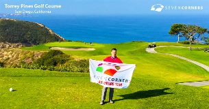 Clay's Torrey Pines Golf Adventure with Seven Corners Travel Insurance